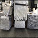 上海轹权铝棒铝方棒六角棒