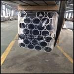 6061铝管 2024铝方管 矩形管 角铝