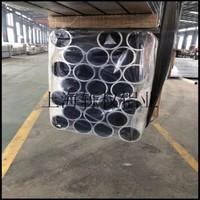 铝管 6061厚壁铝管 6061薄壁铝管