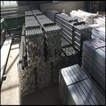 铝箔 铝板铝排铝棒铝管铝型材铝线