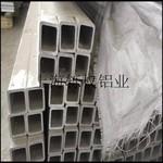 轹权铝业合金铝管铝圆管铝方管