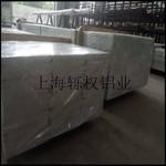 6061铝排规矩定制发货