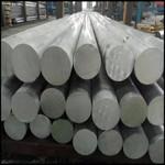 鋁棒六角棒空心棒特殊要求加工定制