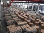 上海鲁合铝业供应铝板