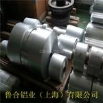 上海铝箔,1060铝箔,8011铝箔