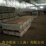 银川3003铝板价格