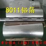 上海鋁箔,鋁箔分切,軟態包裝鋁箔