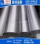7075-T651铝棒 5052铝板价格