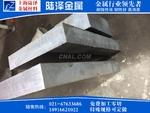 现货供应7075铝板 7075铝板厂家