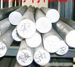 本公司供应1098铝材 1098铝板 1098