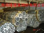 本公司供应1150铝卷 1150铝带 1150铝箔