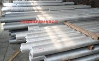 本公司供應6063鎂硅合金 西南6063鋁板 東北輕6063鋁合金 西南6063鋁棒