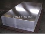 西南鋁廠家直銷5083H112鋁棒、鋁板