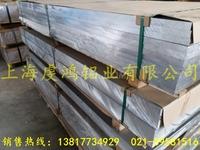 上海铝单板厂家★上海虔鸿铝业有限公司