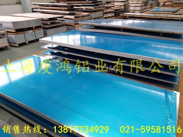 上海虔鸿铝业有限公司