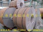 合金铝板价格  铝板厂家