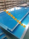 供应铝合金板  铝合金板今日价格