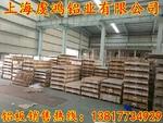 供应5754铝板  5754铝板多少钱一吨
