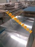 龍岩鋁板6061報價