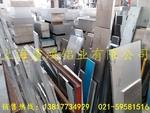 四川铝卷板厂家|批发商
