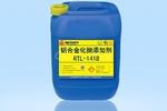 铝合金化抛添加剂RTL-141B
