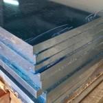 5052防滑铝板哪家便宜?