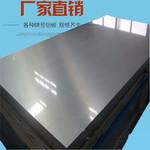 上海1060铝板厂家
