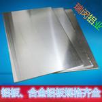 铝板规格中的1070,1060是什么意思