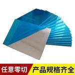 合金铝板6061优质供应商