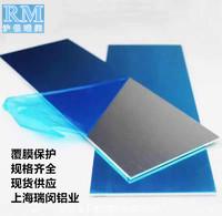 5052铝板价格_铝合金板