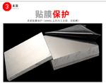 2mm厚的铝板多少钱一平方