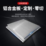 5052铝板能折弯吗?-上海铝板
