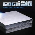6061t6铝板模具铝板