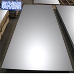 4mm陽極氧化鋁板加工