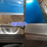 铝板1.5mm 5052-h32多少钱一吨