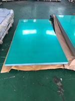 3003防锈铝板一吨多少钱