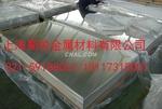 供应3003铝板  5052铝板 6061T6铝板