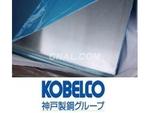 日本神戶鋁板