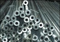 5052铝管(铝方管)