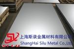 上海2024铝板,进口2024铝板
