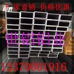 6061鋁方管170*170*2.5鋁材鋁型