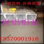 超大6061铝方管250*250*12