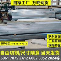 铝板牌号有:5052铝板 5754铝板