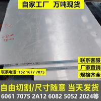 3003防锈铝板一公斤多少钱