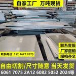 7072 7075 7175铝管铝排铝棒