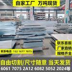 6061冷拔鋁合金棒工廠批發現貨