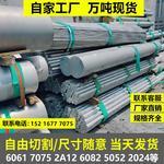 1200 1120 1230 铝板铝方管铝锭