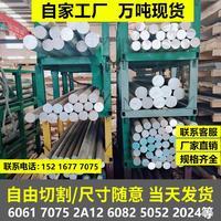 5019 5049 5050 铝棒铝排铝方管