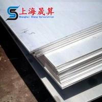 供应强度2017铝板/棒 耐腐蚀铝