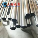 供应GH3128高温合金板材 无缝管